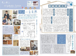 No.15 2017 年 1 月号